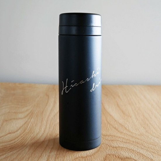 Myマグボトル-NAME・SCRIPT- 500ml<保温&保冷>