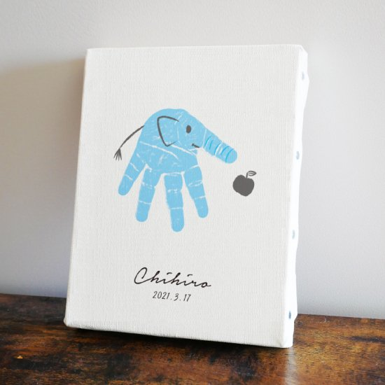 ベビー手形アートパネル「ぞう」