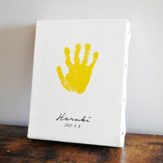 ベビー手形アートパネル「シンプル」