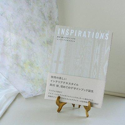 INSPIRATIONS : 南村弾がデザインするインテリアテキスタイル