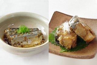 惣菜2種詰合せ[さんま山椒煮・さば味噌煮](各2個入)