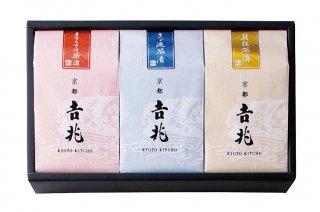 贅沢茶漬(3種)