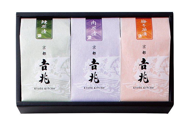 お好み贅沢茶漬 3種[鰻・肉・梅干]