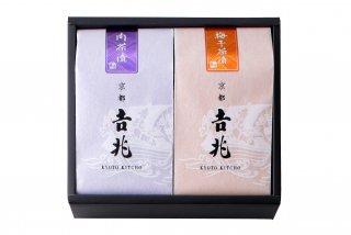 お好み贅沢茶漬 2種[肉・梅干]