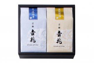 お好み贅沢茶漬 2種[さざ波・貝柱]