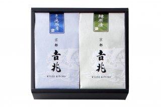 お好み贅沢茶漬 2種[さざ波・鰻]