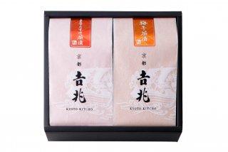 お好み贅沢茶漬 2種[ますのすけ・梅干]