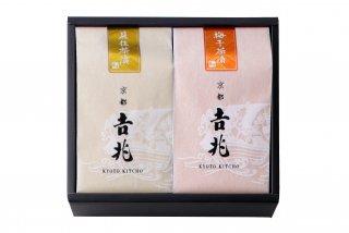 お好み贅沢茶漬 2種[貝柱・梅干]