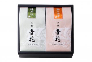 お好み贅沢茶漬 2種[鰻・梅干]