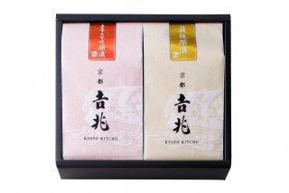 お好み贅沢茶漬 2種[ますのすけ・貝柱]