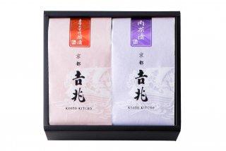 お好み贅沢茶漬 2種[ますのすけ・肉]