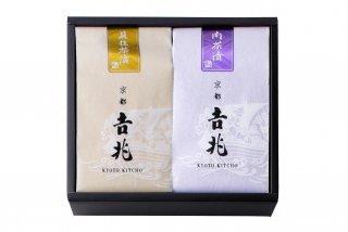 お好み贅沢茶漬 2種[貝柱・肉]