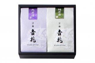 お好み贅沢茶漬 2種[肉・鰻]
