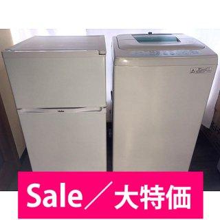 【セット販売 ID :  S-001】<br>冷蔵庫:Hair/2014年製/91リットル<br>洗濯機:東芝/2011年製/5kg