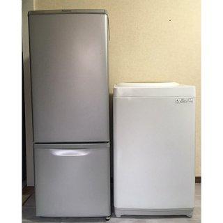 【セット販売 S-009】<br>冷蔵庫:Panasonic/2014年製/168リットル<br>洗濯機:東芝/2015年製/5kg