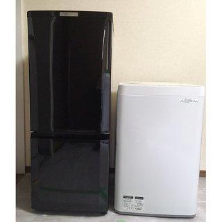 【セット販売 ID :   S-010】<br>冷蔵庫:三菱/2016年製/146リットル<br>洗濯機:SHARP/2016年製/4.5kg