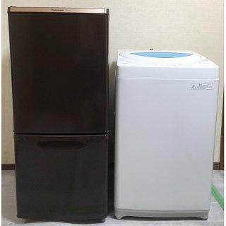 【セット販売 ID : S-019】<br>冷蔵庫:Panasonic/2015年製/138リットル<br>洗濯機:東芝/2016年製/5kg