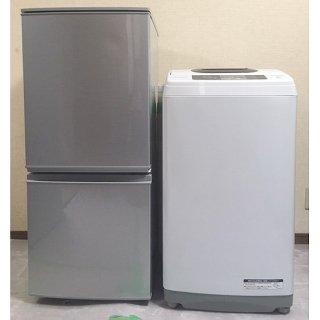 【セット販売 ID : S-020】<br>冷蔵庫:シャープ/2017年製/137リットル<br>洗濯機:日立/2017年製/5kg