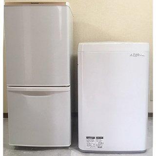 【セット販売 ID : S-032】<br>冷蔵庫:Panasonic/2014年製/138リットル<br>洗濯機:SHARP/2016年製/5.5kg