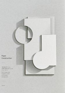 Paper Construction