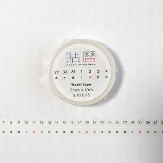 icco nico 貼暦(ハルコヨミ)ヨコ組