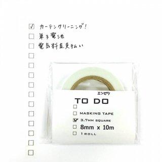 icco nico TODOエンピツ3.7mm