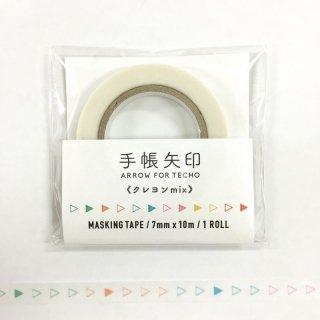 icco nico 手帳矢印 クレヨンmix