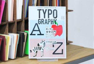 TYPOGRAPHY05