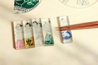 関取hashioki 5個セット
