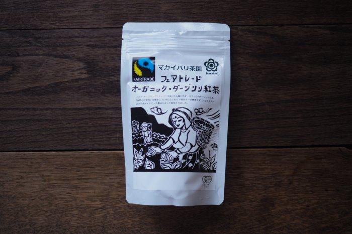 フェアトレード オーガニック・ダージリン(ティーバッグ 2.5g × 20個 )