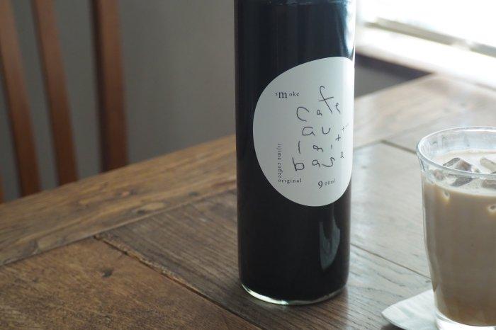 箱入り(2本) カフェオレベース(加糖) iijimacoffee original