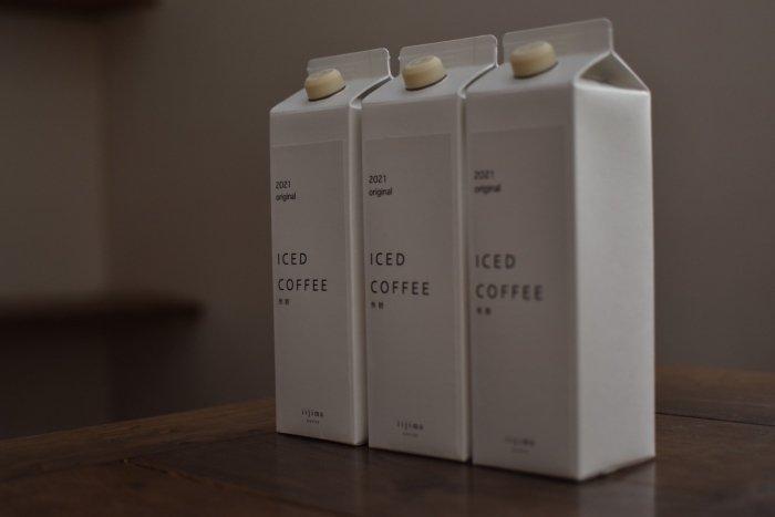 【予約 配送用ケース】夏季限定アイスコーヒーリキッド iijimacoffee original 2021      7月下旬〜8月上旬受け渡し予定