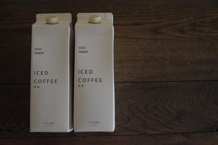 【予約 配送用】夏季限定アイスコーヒーリキッド iijimacoffee original 2021    7月下旬〜8月上旬受け渡し予定