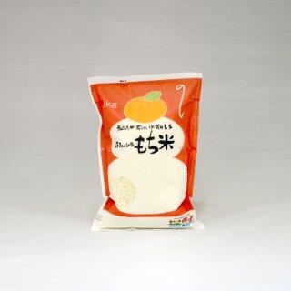もち米  (白米)2kg