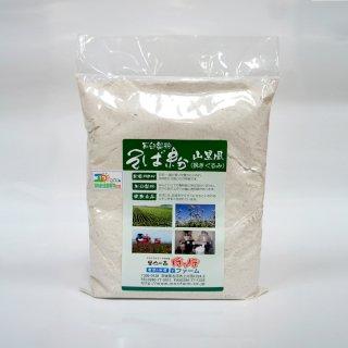 石臼製粉 常陸秋そば 山里風(挽きぐるみ)そば粉 500g
