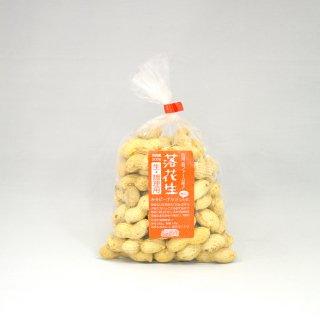 落花生(生・調理用) 200g