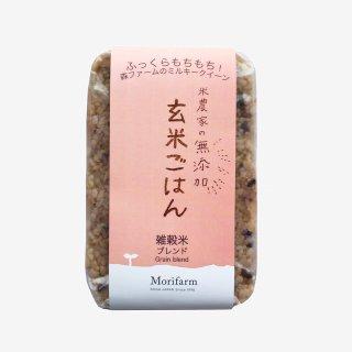米農家の無添加 玄米ごはん 雑穀米ブレンド 1個