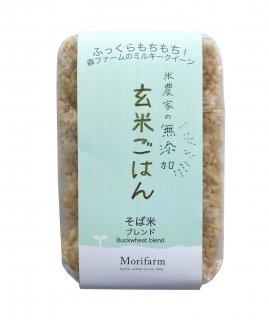 米農家の無添加 玄米ごはん そば米ブレンド 48個(約10%OFF)