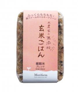 米農家の無添加 玄米ごはん 雑穀米ブレンド 48個(約10%OFF)
