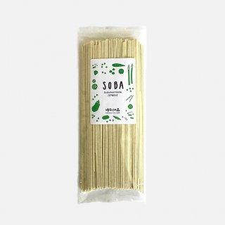 ゆるり森のそば(乾麺) 20袋セット(10%OFF)