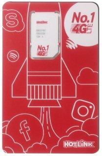 マレーシア MAXIS プリペイドSIMカード【国内 1.5GB(通話込)/週】 ⇒プロモーション!1.5GB→無制限データ通信可能!!