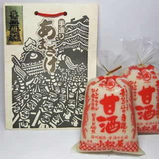 甘酒版画手提げ袋(350g×2)