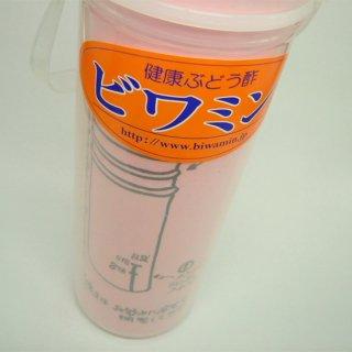ビワミン 目盛付き薄める容器