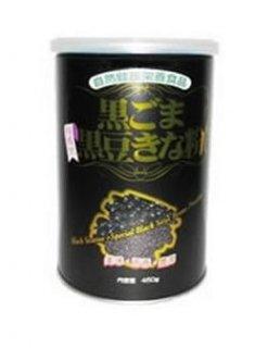 黒ごま黒豆きな粉 450g