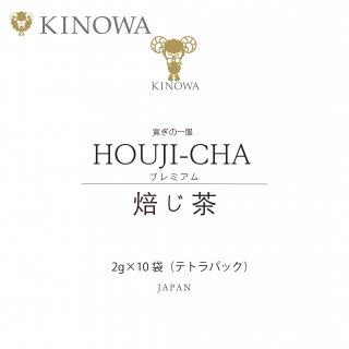 KINOWA ほうじ茶(三角バッグ) 2g×10p