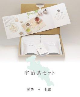 宇治茶セット
