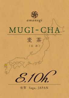 佐賀 麦茶ティーパック 200g(10g×20p)