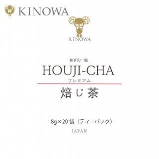 KINOWA ほうじ茶ティーパック 8g×20p