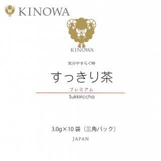 KINOWA すっきり茶 プレミアム 3.0g×10P