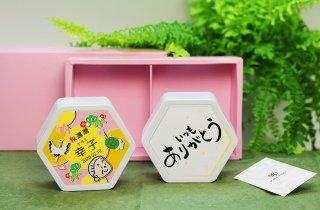 長寿(2個セット) ピンク 2.5g×8袋×2缶